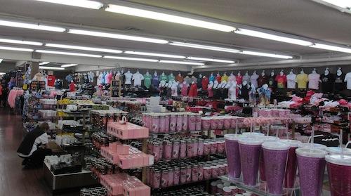 aperçu Bonanaza Gift Shop 1