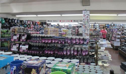 aperçu Bonanza Gift Shop 2