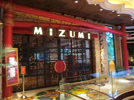 Mizumi