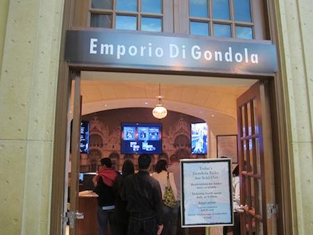 Emporio di Gondola