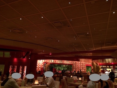 salle Mizumi Las Vegas
